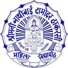 sndt-women-university-logo