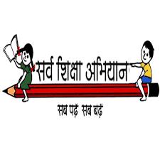 SSA Gujarat Recruitment 2020: Coordinator & Officer Posts Vacancies -05 Dec 2020