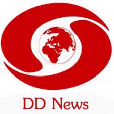 DD News Recruitment 2020: Content Executive for Social Media Posts Vacancies Apply @ddnews.gov.in
