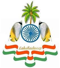 Lakshadweep Administration Recruitment 2020: Marine Watcher Posts Vacancies @lakshadweep.gov.in