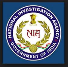 NIA Recruitment 2020: Data Entry Operator (DEO) Posts Vacancies @nia.gov.in