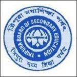 tbse-logo