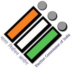ECI Recruitment 2020: DEO A/ B/ D Posts Vacancies @eci.gov.in