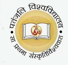 Patanjali University Admission 2020: BA, BPES, MSc, & PGDP Courses Eligibility & Application Form