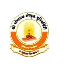 SSSU Admission 2020: B.Ed. (Shiksha Shastri) Course Eligibilities & Application Form