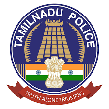 Karur District Recruitment 2020: Police Personnel Posts Vacancies @karur.nic.in