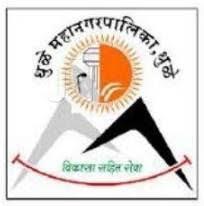 Dhule Nagarpalika Recruitment 2020: Apprentice Posts Vacancies @dhulecorporation.org