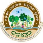 ofdc-logo