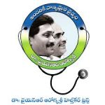 ysrahct-logo