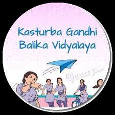 KGBV Shravasti Recruitment 2020: Teacher & Peon Posts Vacancies @mhrd.gov.in