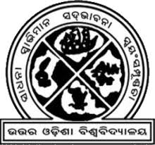 North Orissa University Admission 2020: Integrated BEd MEd Course Eligibility & Application