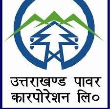 UPCL Recruitment 2021: Engineer & Lekhadhikari Posts Vacancies – 31 Jan 2021