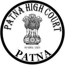 Patna High Court Result 2021: District Judge Selection List @patnahighcourt.gov.in
