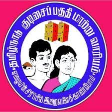tnscb-logo