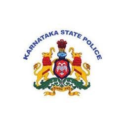 KSP Recruitment 2021: Constable (Civil) Posts Vacancies -31 May 2021