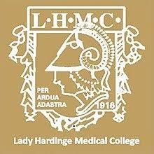 LHMC Recruitment 2021: Tailor & Nursing Attendant Posts Vacancies -12 Mar 2021