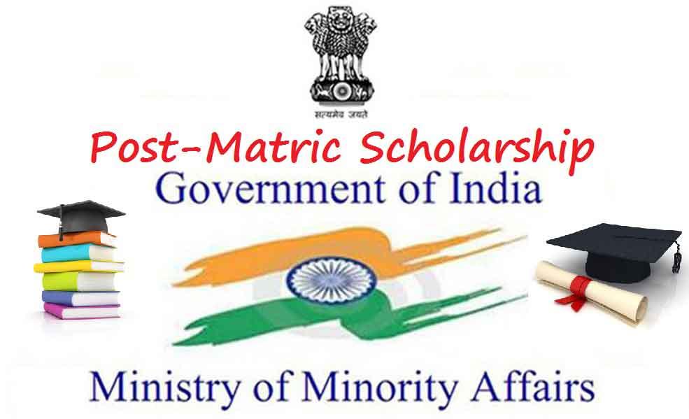 Post Matric Scholarships