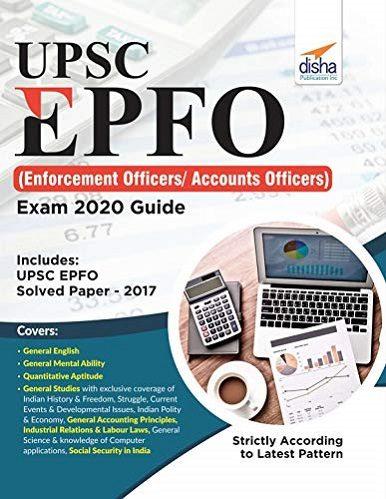 epfo-book-aff